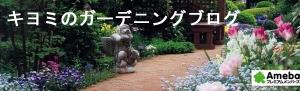 社労士 長澤 淨美のブログはこちらから